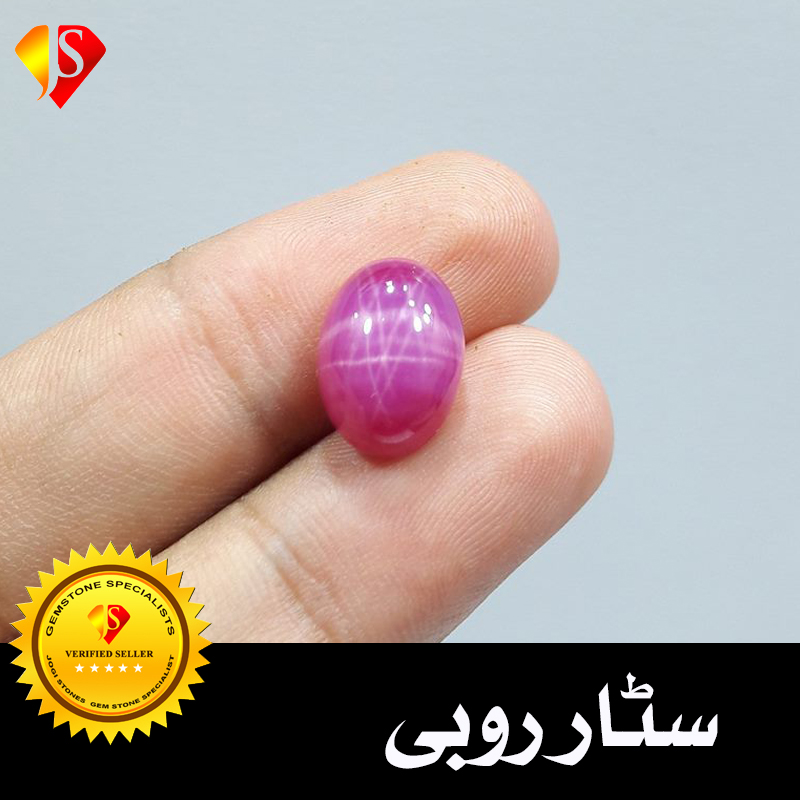 Natural Ruby Star in Pakistan