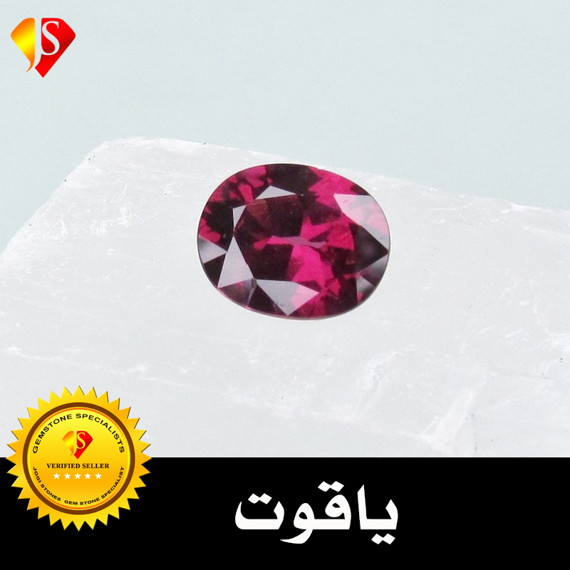 Natural Garnet(Tamra Yaqoot) Stone Price For Ring