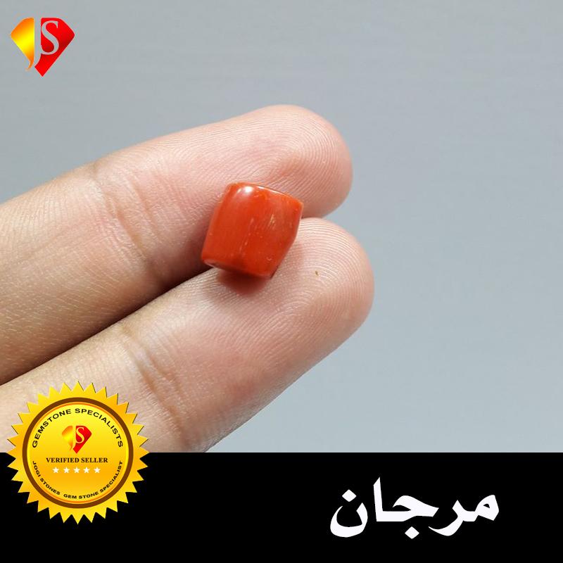 Buy Natural Marjan Stone in Pakistan