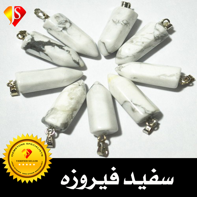 Buy Natural White Turquoise Gemstone Pendent in Pakistan