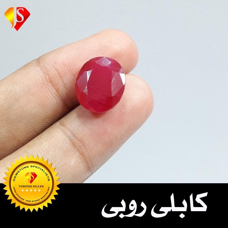 Natural Kabli Ruby Stone in Pakistan