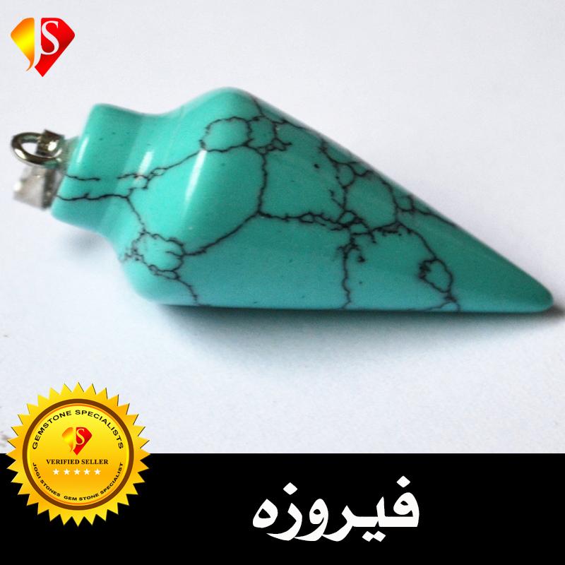 Buy Natural Turquoise Pendulum Online