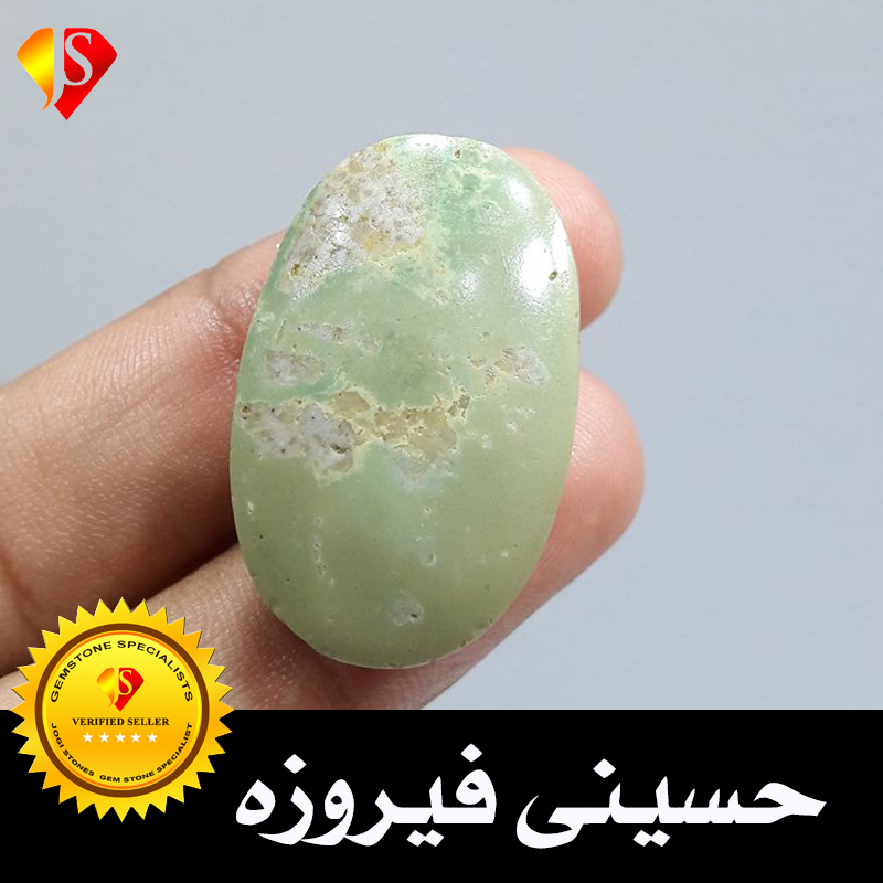 Buy Natural Hussaini Irani Feroza in Pakistan